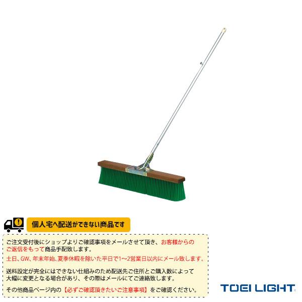 [送料別途]コートブラシN90(B-2206)