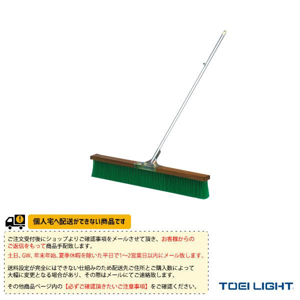 [送料別途]コートブラシN120(B-2207)