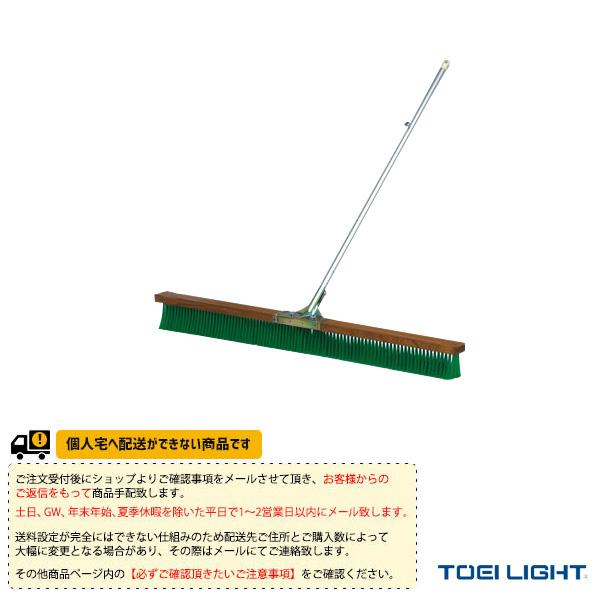 [送料別途]コートブラシN150(B-2208)