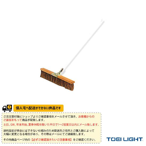 [送料別途]コートブラシS120(B-2612)
