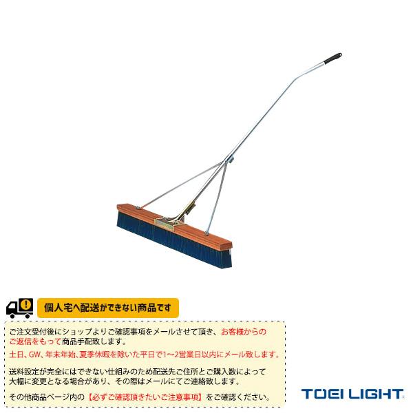 [送料別途]コートブラシN120S-S1(B-5415)