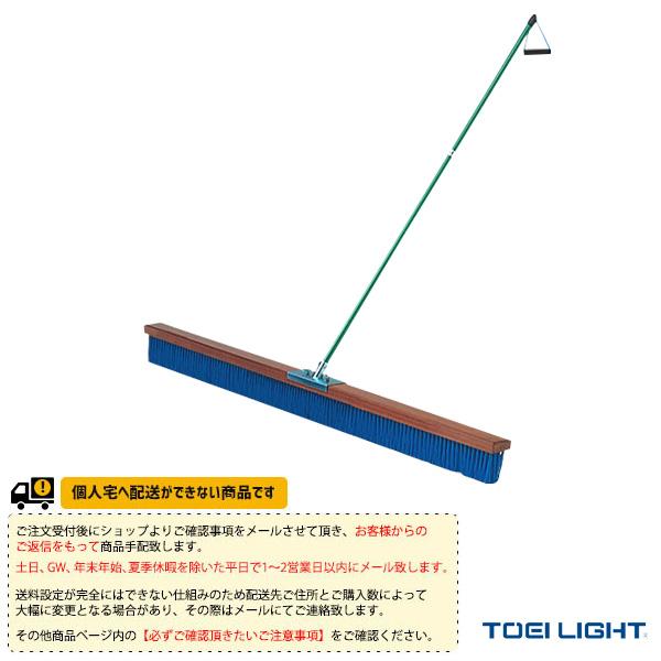 [送料別途]コートブラシPP180(B-7835)