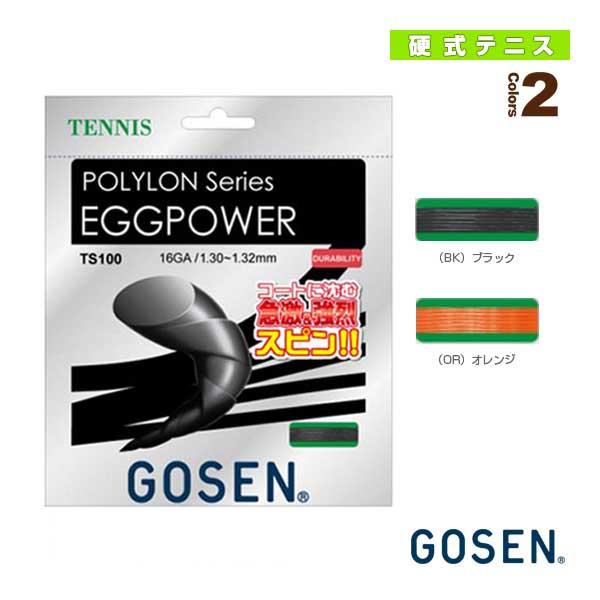 ポリロン エッグパワー 16/POLYLON EGGPOWER 16(TS100)