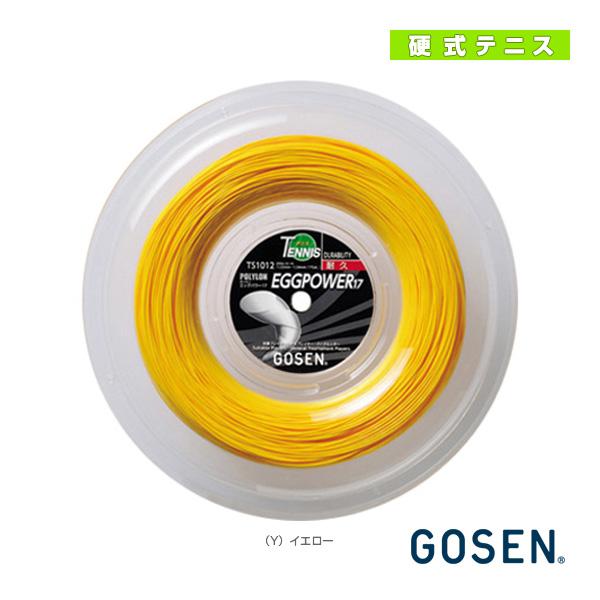 ポリロン エッグパワー17 イエロー/POLYLON EGGPOWER 17/200mロール(TS1012)