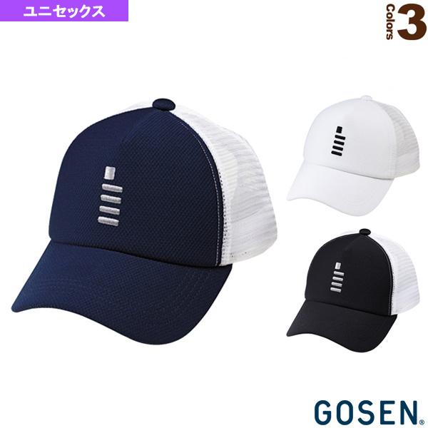 メッシュキャップ/ユニセックス(C1600)