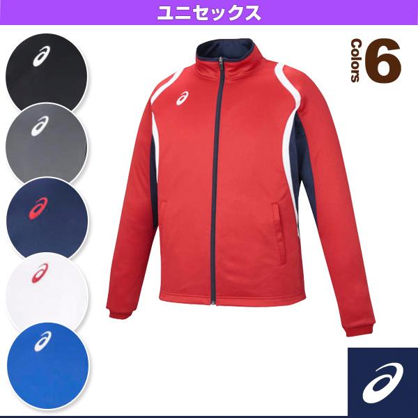 デコトレーニングジャケット/ユニセックス(XAT12D)