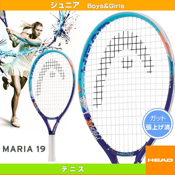 Maria 19/マリア 19(234536)