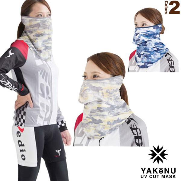 ヤケーヌフィット/耳カバー付/日焼け防止専用UVカットマスク