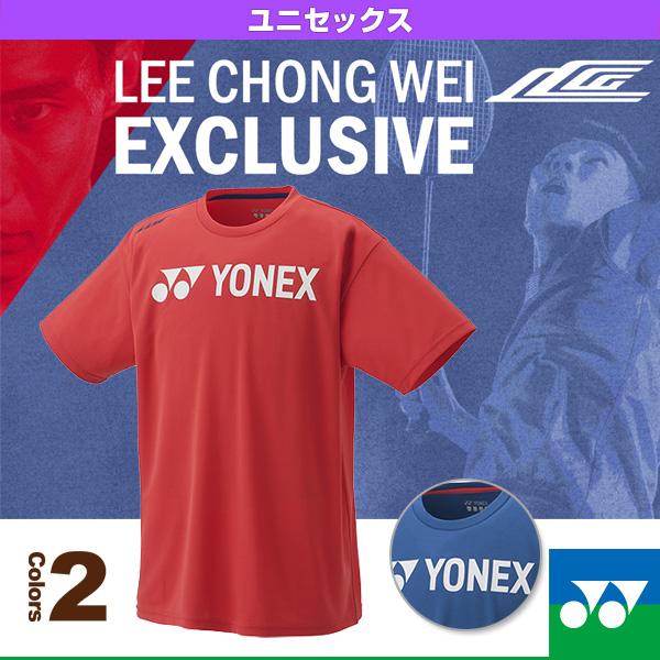 ユニドライTシャツ/リー・チョンウェイモデル/ユニセックス(16001LCW)