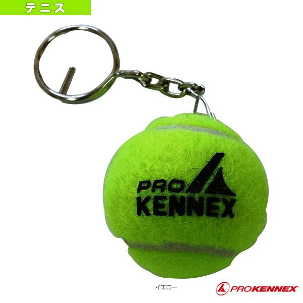 ボール キーリング(A97)