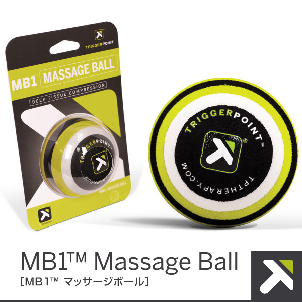 MB1 マッサージボール/直径6.5cm(04420)