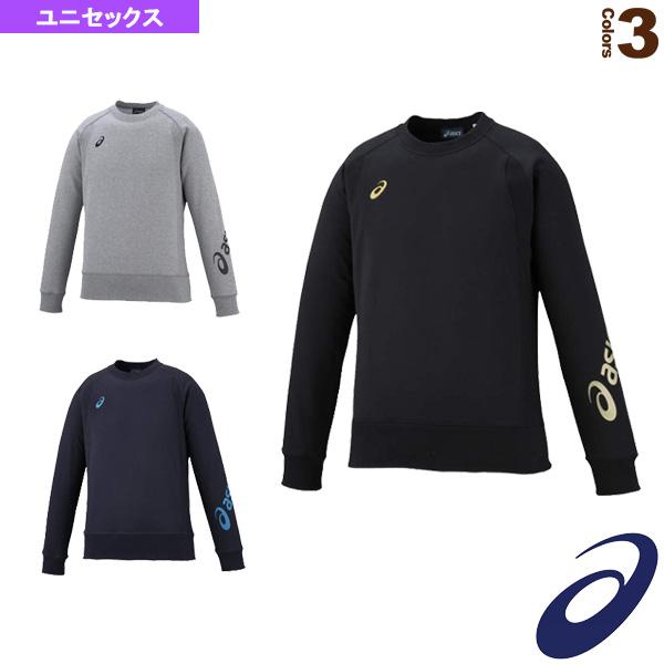 スウェットシャツ/ユニセックス(XA5037)