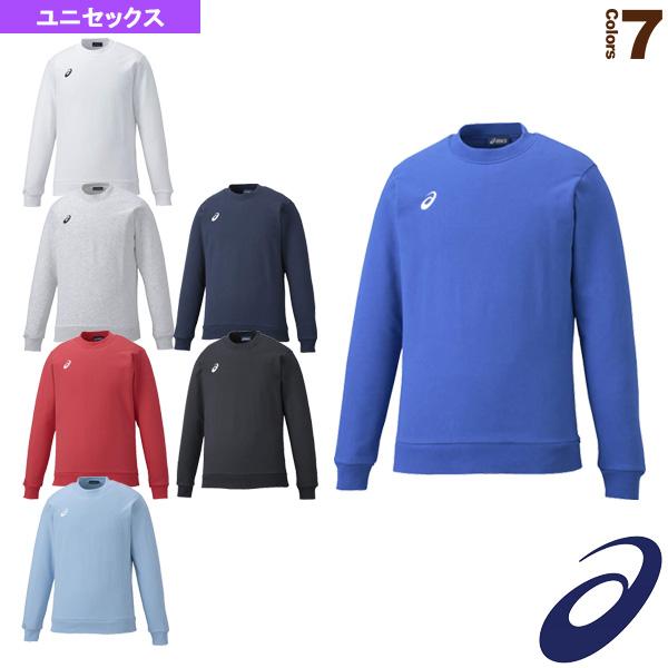 スウェットシャツ/ユニセックス(XA5038)