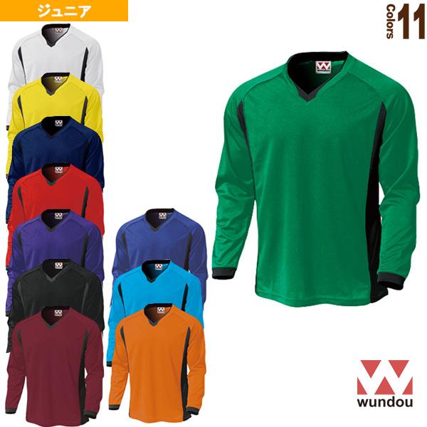 ベーシックロングスリーブサッカーシャツ/ジュニア(P1930)