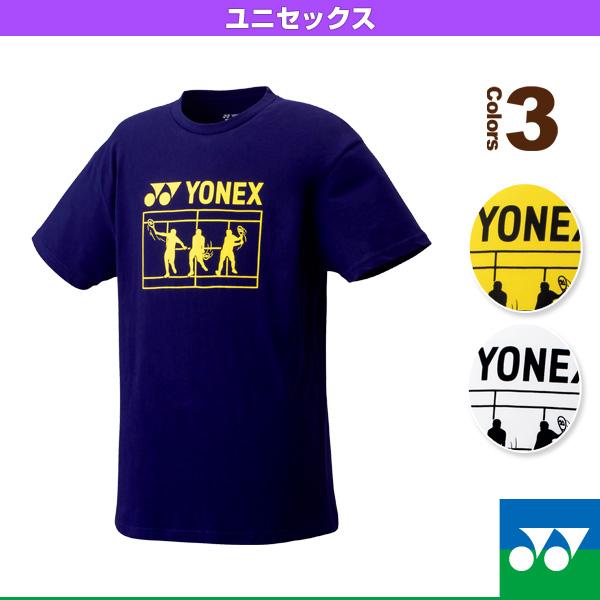 Tシャツ/ユニセックス(16296)