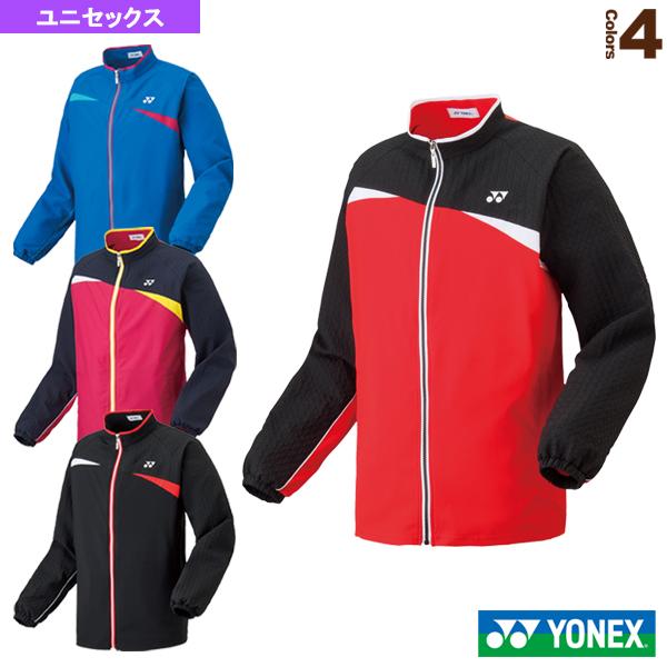 ウォームアップシャツ/ユニセックス(50068)