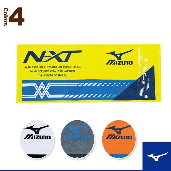 N-XTフェイスタオル(32JY7103)