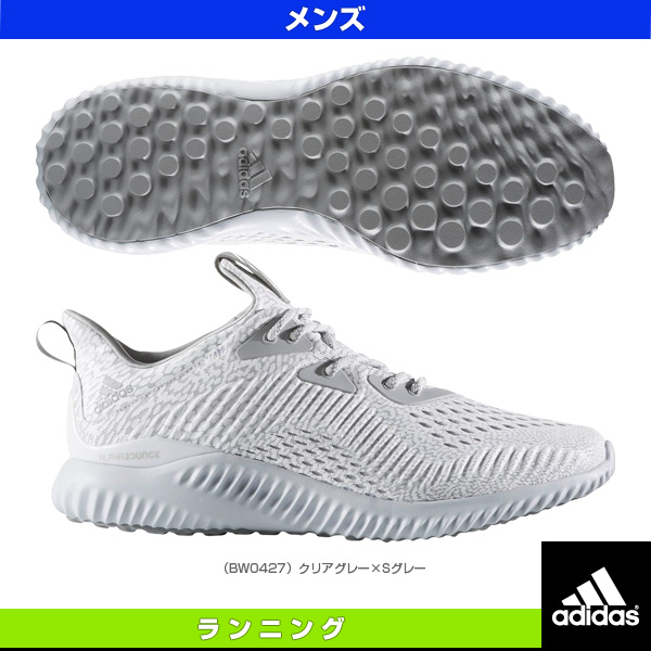 Alpha BOUNCE ARAMIS/メンズ(BW0427)