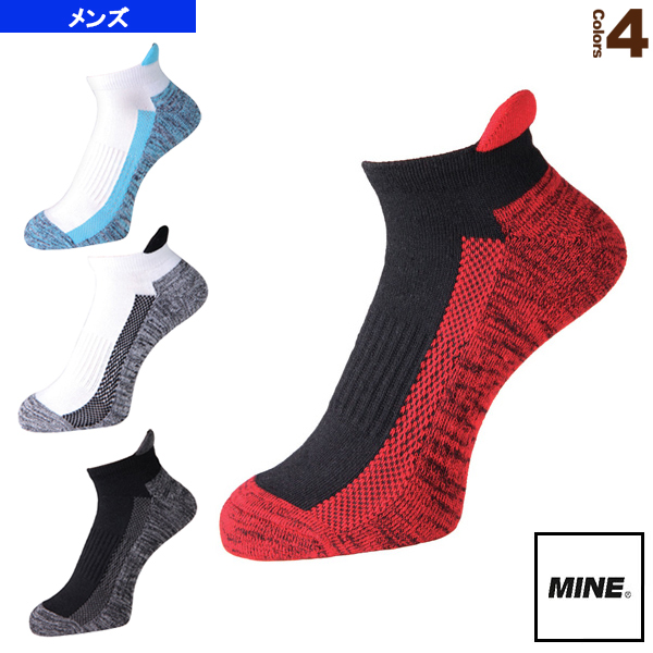 Athletic Socks/メンズ(MS-683)