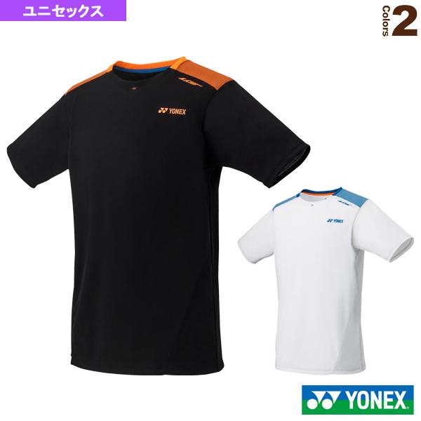 リーチョンウェイエクスクルーシブ/ドライTシャツ/ユニセックス(16003LCW)