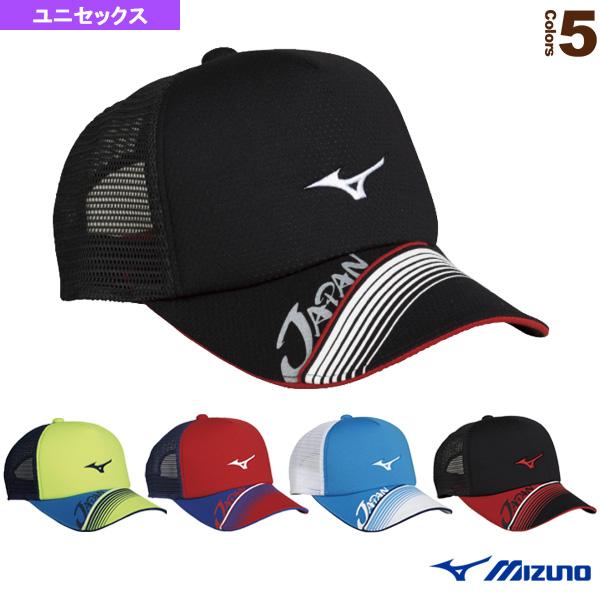 JAPANキャップ/ソフトテニス日本代表応援/ユニセックス(62JW8X01)
