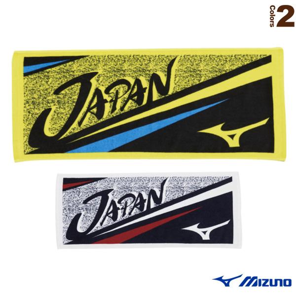 JAPANスポーツタオル/ソフトテニス日本代表応援(62JY8X01)