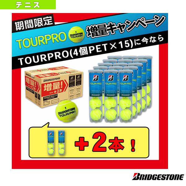 増量キャンペーン TOURPRO/ツアープロ/『4球×15本』+『4球×2本』(BBATPA)