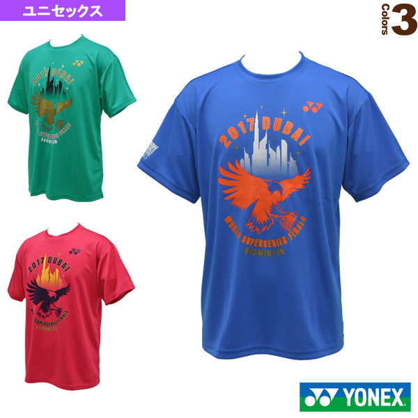 Badminton スーパーシリーズファイナルズ/ユニドライTシャツ/ユニセックス(YOB17380)