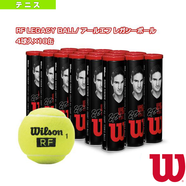 RF LEGACY BALL/  アールエフ レガシーボール/4球入×18缶』(WRT11990M)