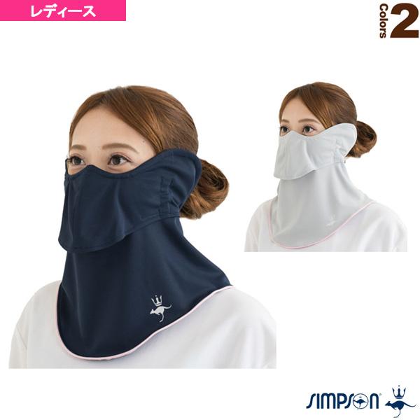 フェイスマスク 耳カバー付/レディース(STA-M00)