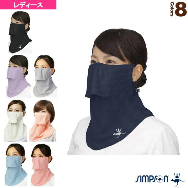 フェイスマスク/耳カバーなし スタンダード/レディース(STA-M02)