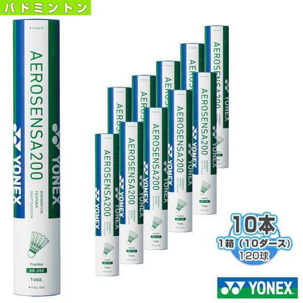 エアロセンサ 200/200