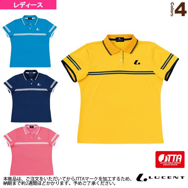 ゲームシャツ/JTTA公認マーク付/レディース(XLP-496xP)
