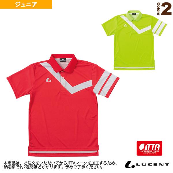 ゲームシャツ/JTTA公認マーク付/ジュニア(XLP-831xP)
