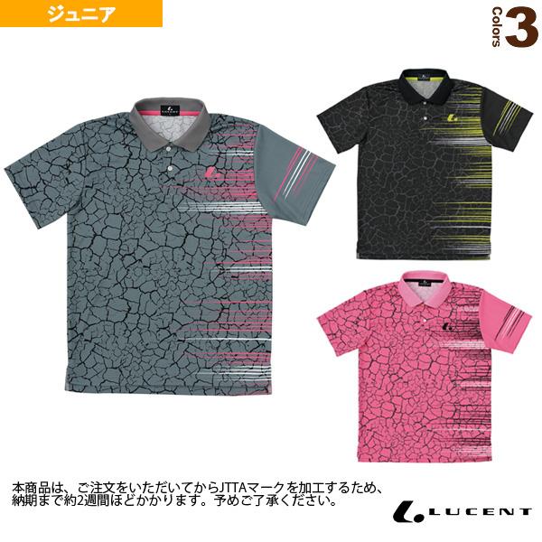 ゲームシャツ/JTTA公認マーク付/ジュニア(XLP-845xP)