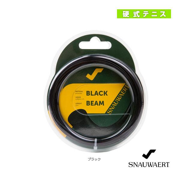 Black Beam 125/ブラックビーム125(3S0056S12)