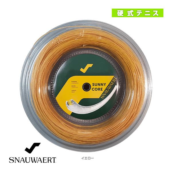 Sunny Core 200mReel/サニーコア 200mリール(3S0136R24/3S0168R24)