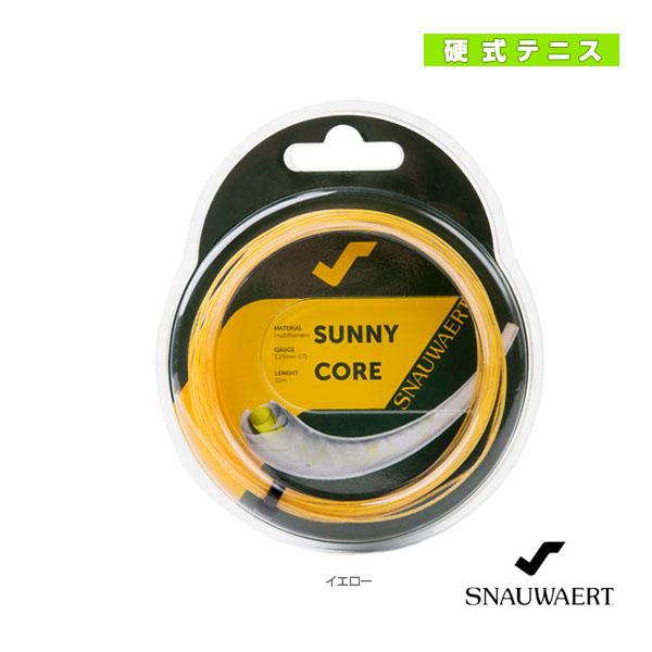 Sunny Core 1.25/サニーコア 125(3S0146S24)