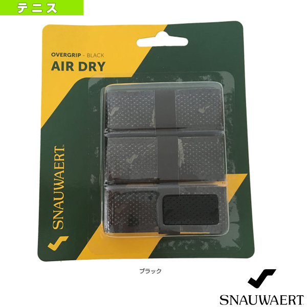 AIR DRY/エアドライ/オーバーグリップ/3本入り(4G0036120)