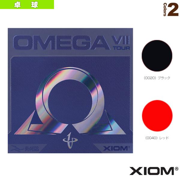 オメガ 7 ツアー/OMEGA 7 TOUR(095885)