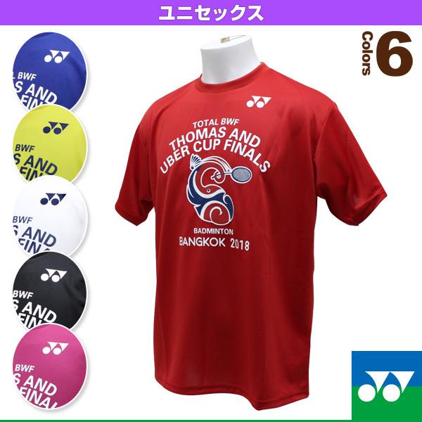Badminton 2018年トマスカップアンドユーバーカップ/ユニドライTシャツ/ユニセックス(YOB18070)