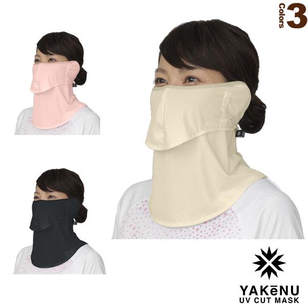 ヤケーヌフィット/耳カバー付/日焼け防止専用UVカットマスク(431/432/433)