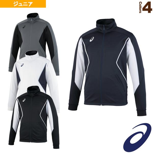 トレーニングジャケット/ジュニア(EZT143)