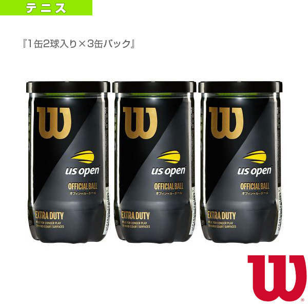 US OPEN PROMO EXTRA-DUTY『3缶パック』(WRT1000J3PR)