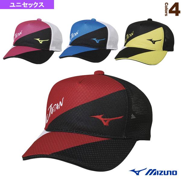 JAPANキャップ/ソフトテニス日本代表応援/ユニセックス(62JW8X51)