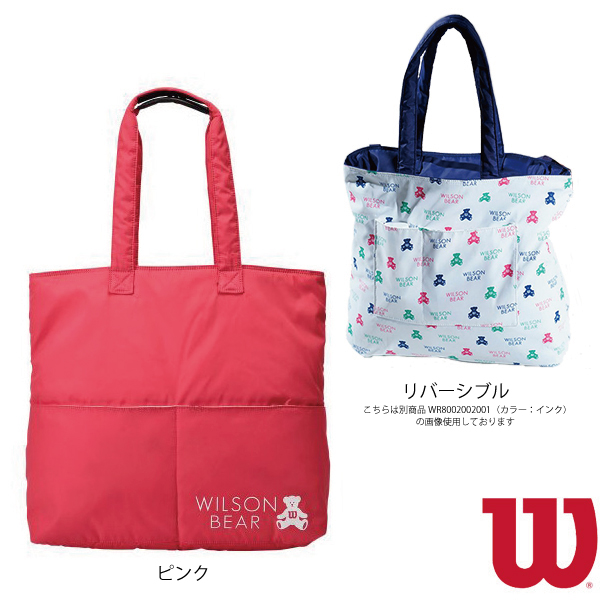 ONE BEAR TOTE/ワンベア トート/ラケット2本収納可/ピンク(WR8002003001)