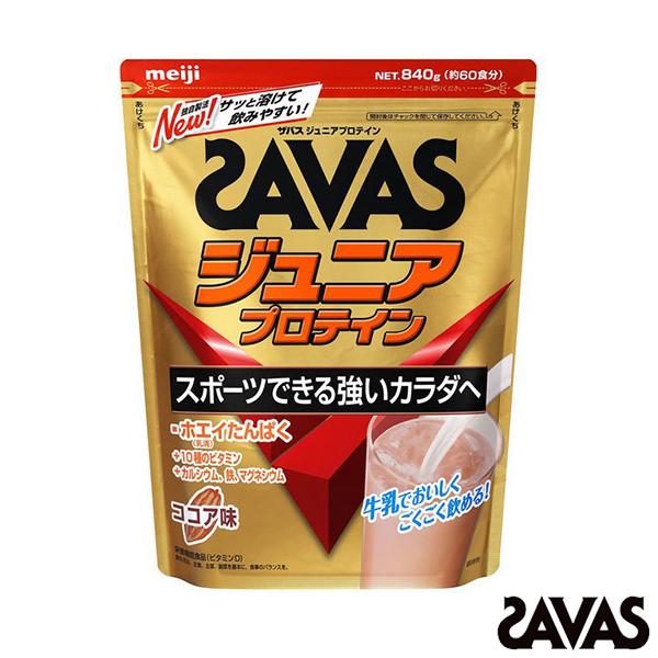 ザバス ジュニアプロテイン 60食分/840g/ココア味(CT1024)