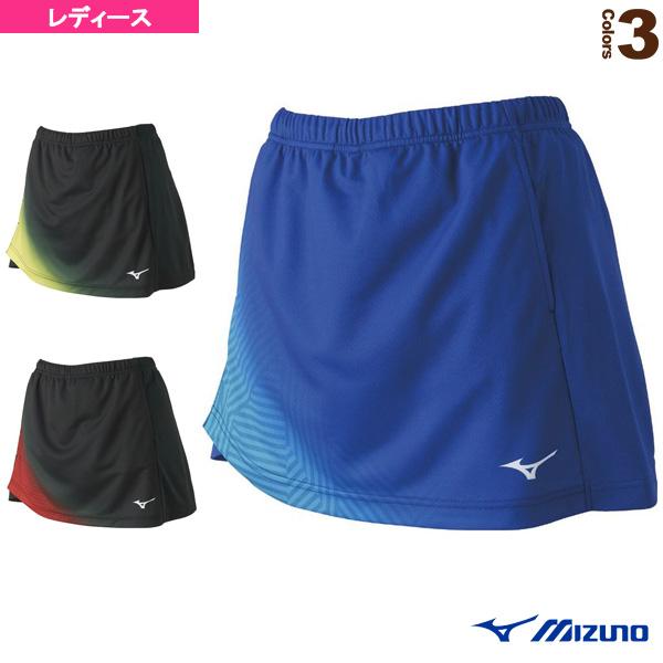 ミズノ 卓球ウェア  スカート/インナー付/レディース