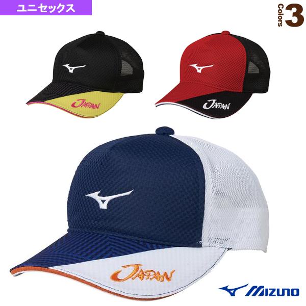 JAPANキャップ/ソフトテニス日本代表応援/ユニセックス(62JW9X01)