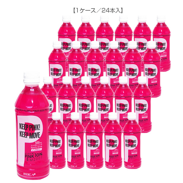 ピンクイオン IM2001/500ml/ペットボトル